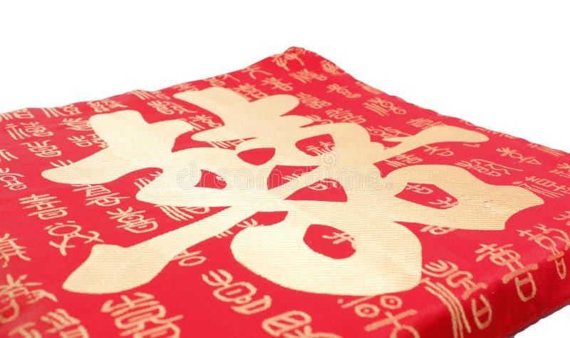 Kinesiska wordings av dubbel lycka på en kudde royaltyfria foton