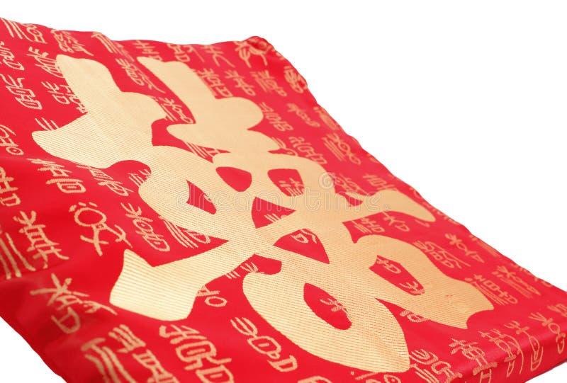 Kinesiska wordings av dubbel lycka på en kudde royaltyfri fotografi