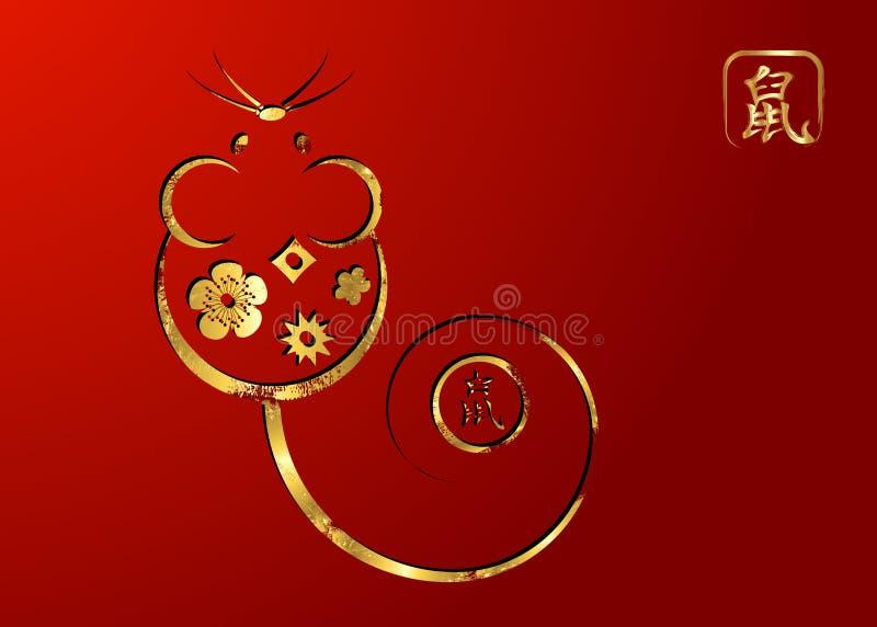Kinesiska Zodiac-tecken År för Rat, Luxury Gold leaf-prydnad i rött pappersformat Glad nyårskartong för kinesiska 2020 royaltyfri illustrationer
