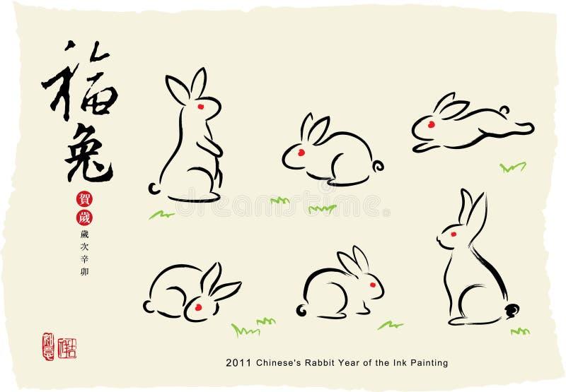 kinesiskt år för färgpulvermålningskanin s stock illustrationer