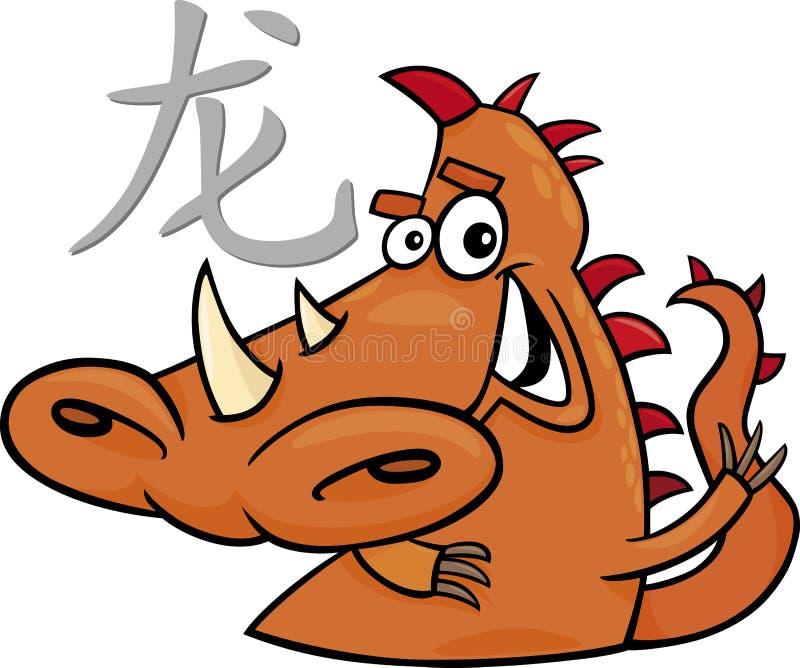 kinesiskt drakehoroskoptecken stock illustrationer