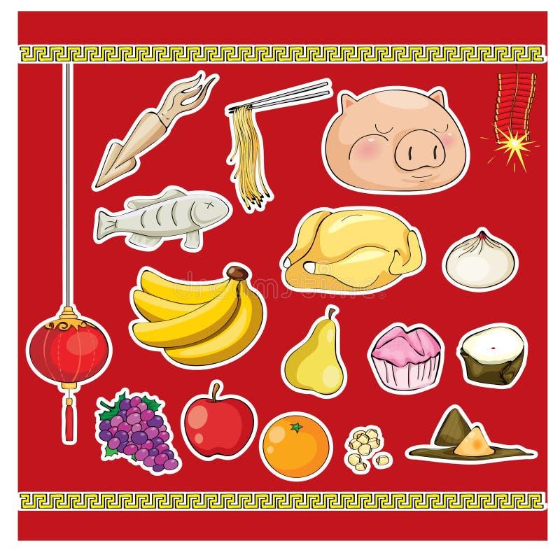 Kinesiskt erbjuda för kulturförfadermat arkivfoton