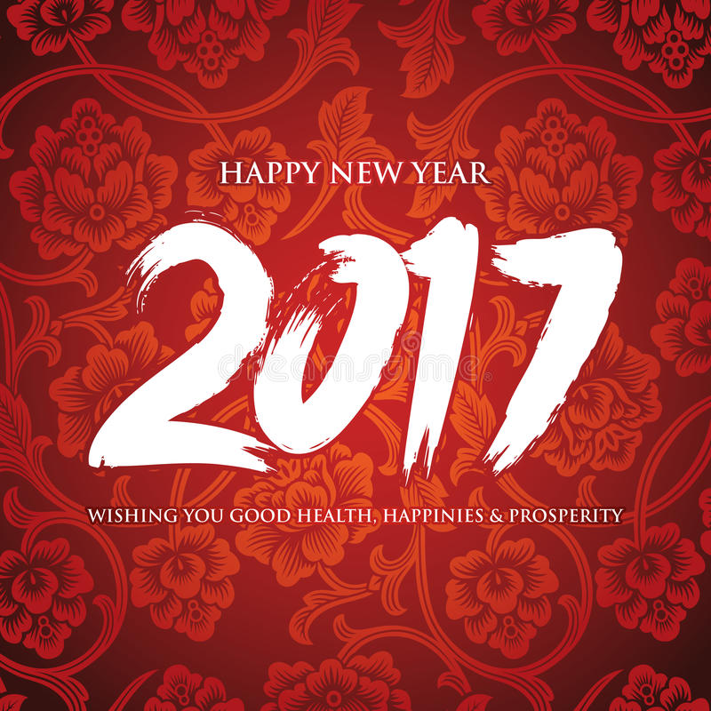 Kinesiskt hälsningkort 2017 för nytt år vektor illustrationer