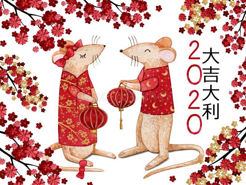 Kinesiskt hälsningskort för vattenfärg 2020 med ett par råttor i röda stumpar och lyktor i händerna royaltyfri illustrationer