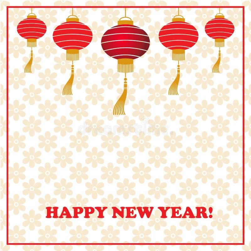 Kinesiskt kort för nytt år med ficklampor vektor illustrationer