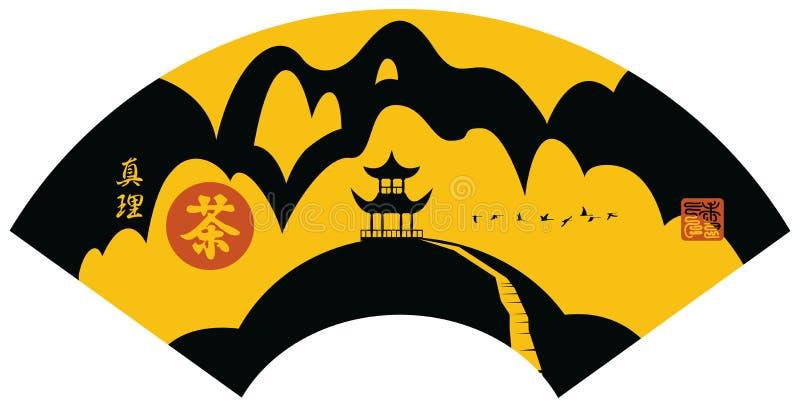 Kinesiskt landskap för berg stock illustrationer