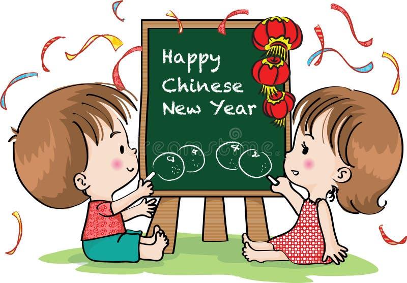 kinesiskt lyckligt nytt år stock illustrationer