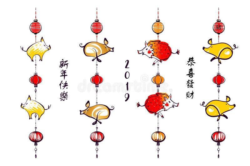 kinesiskt lyckligt nytt år Frihandsutdraget kontursvin JordBoa royaltyfri illustrationer