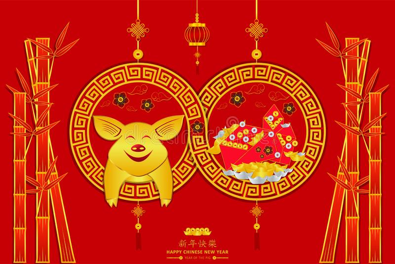 kinesiskt lyckligt nytt ?r 8 obegränsade lyckliga rika för oändlighet Xin Nian Kual Le tecken för CNY-festival knacka le blomman  royaltyfri illustrationer