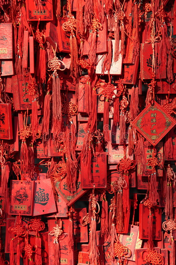 kinesiskt lyckligt tecken arkivfoton