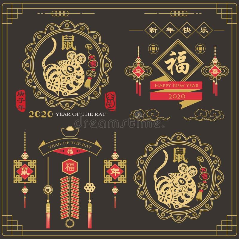 Kinesiskt nyår År för Rat 2020-element stock illustrationer