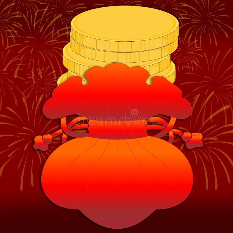 Kinesiskt nytt år 2014 royaltyfri illustrationer