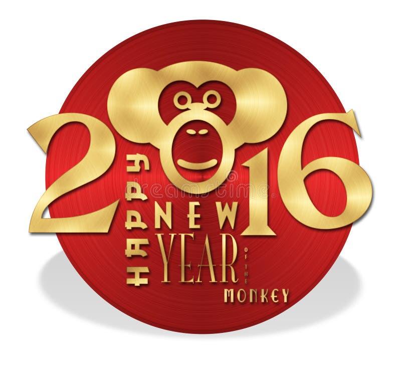 Kinesiskt nytt år 2016 stock illustrationer