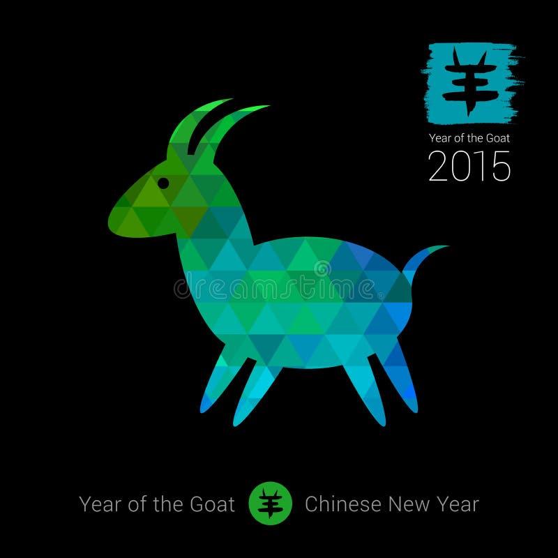Kinesiskt nytt år av geten stock illustrationer