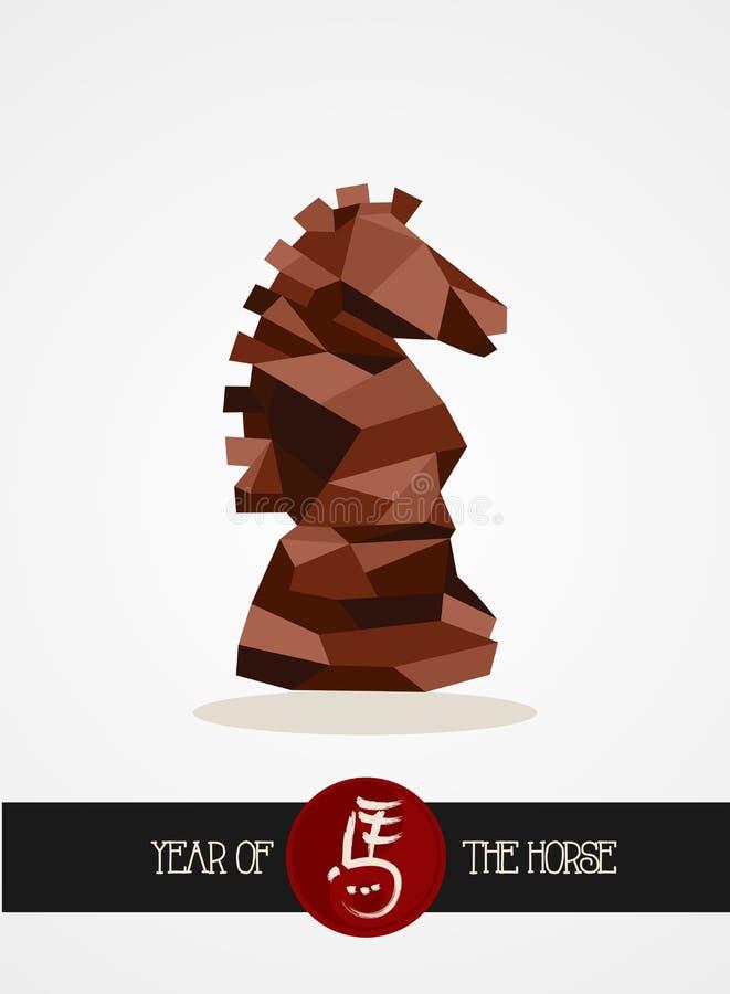 Kinesiskt nytt år av hästschackdiagramet vektor.
