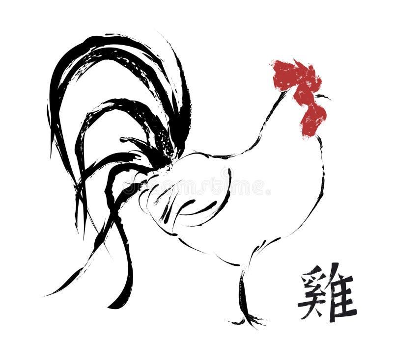 Kinesiskt nytt år av kortet 2017 för tuppkonsthälsning royaltyfri illustrationer