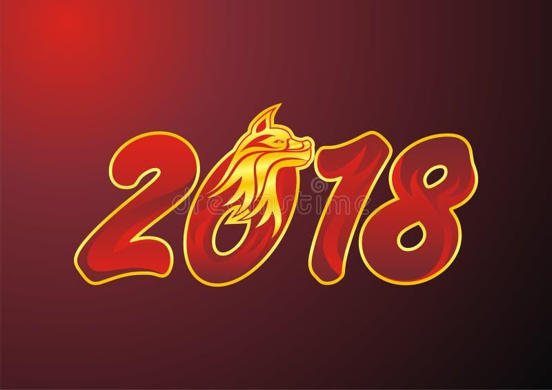 Kinesiskt nytt år av texten för hund 2018 stock illustrationer