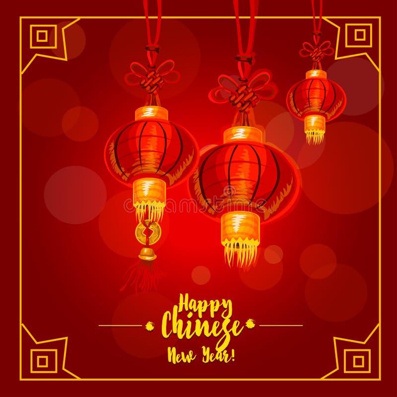 Kinesiskt nytt år design för affisch för lyktafestival royaltyfri illustrationer