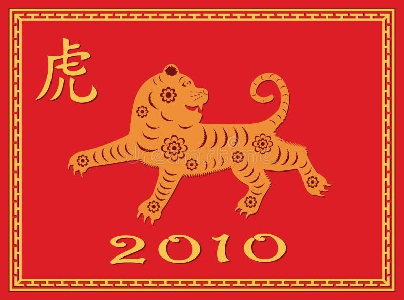 kinesiskt nytt år för 2010 kort