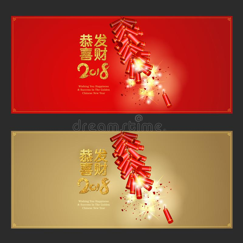 kinesiskt nytt år för bakgrund vektor illustrationer