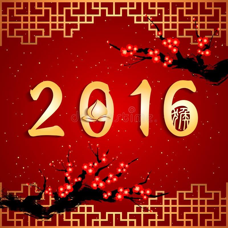kinesiskt nytt år för bakgrund royaltyfri illustrationer