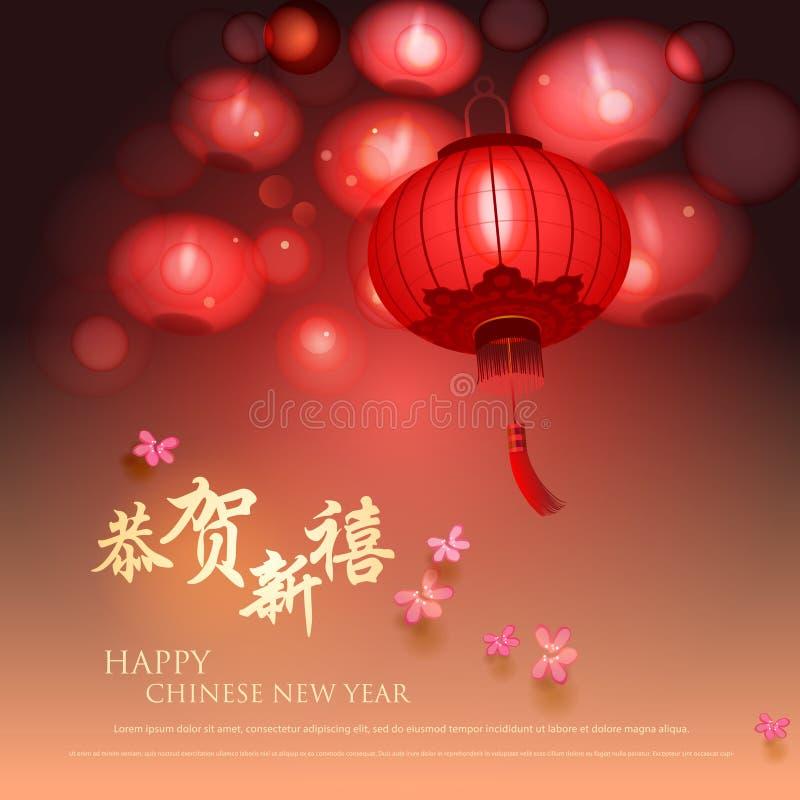kinesiskt nytt år för bakgrund