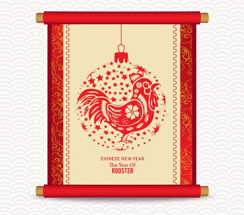 Kinesiskt nytt år med tuppen i handscroll för traditionell kines för boll av målning vektor illustrationer