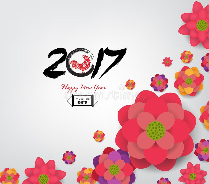 Kinesiskt nytt år 2017 - plommonblomningbakgrund royaltyfri illustrationer
