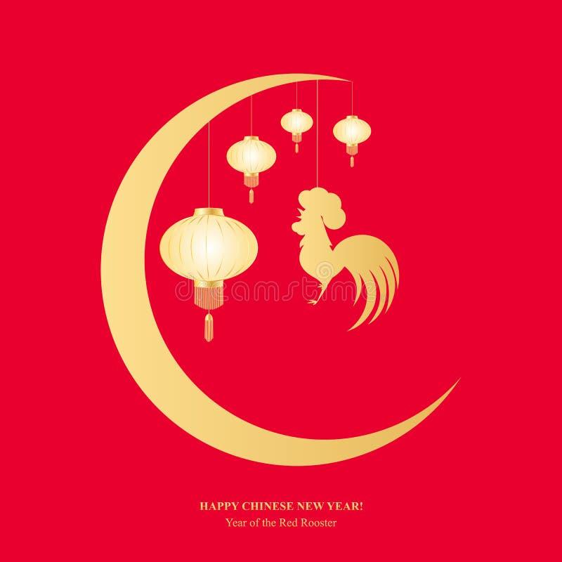 Kinesiskt nytt år 2017 Vårfestival Glödande lyktor och hane som hänger från månen royaltyfri illustrationer