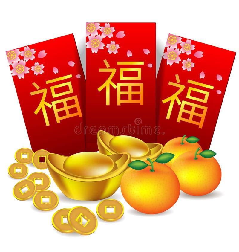 Kinesiskt paket och garnering för nytt år rött royaltyfri illustrationer