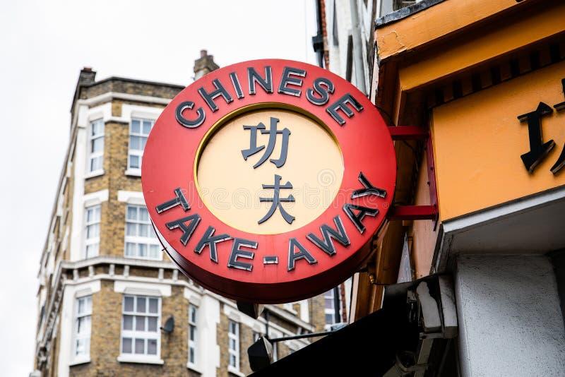 Kinesiskt tagande-Borttecken Stad av London, F?renade kungariket arkivbilder