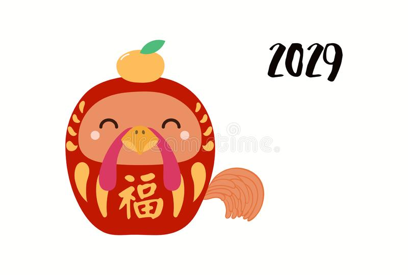 Kinesiskt tuppkort för nytt år vektor illustrationer