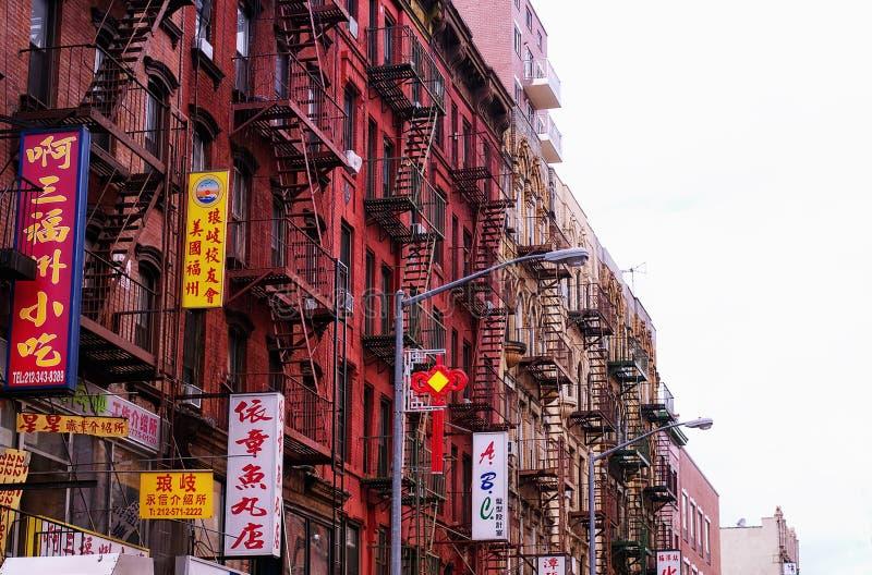 Kineskvarter Manhattan New York City fotografering för bildbyråer