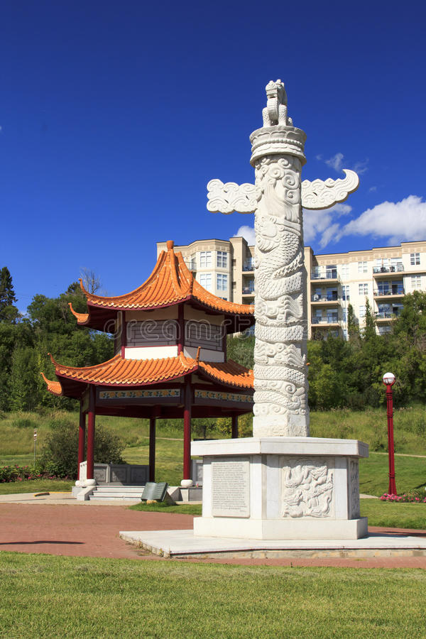 Kinesträdgård royaltyfria bilder