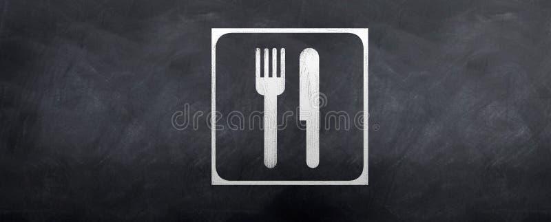 Kinfe y símbolo de la fork libre illustration