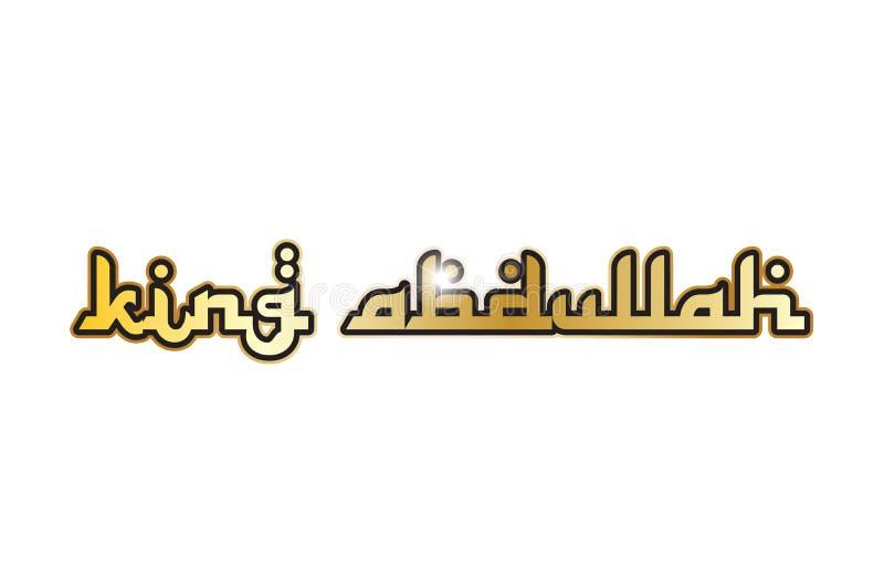 King Abdullah city town saudi arabia text arabic language word d vector illustration