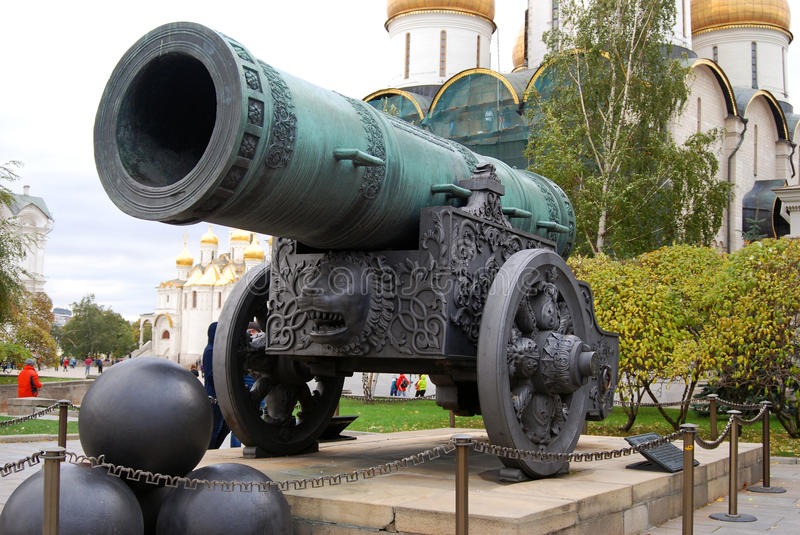 King Cannon in Moscow Kremlin. Color photo. King Cannon in Moscow Kremlin. UNESCO World Heritage Site. Color photo royalty free stock photos