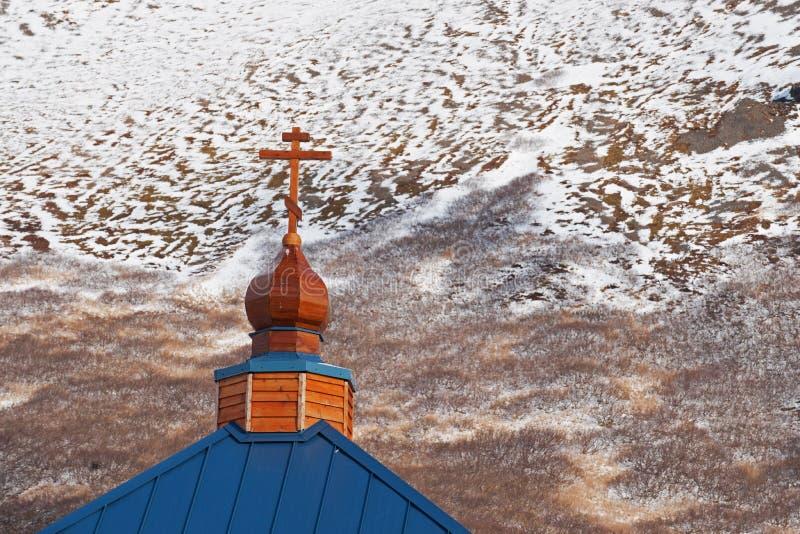 King Cove Alaska Russian Ortadox Church royalty free stock images