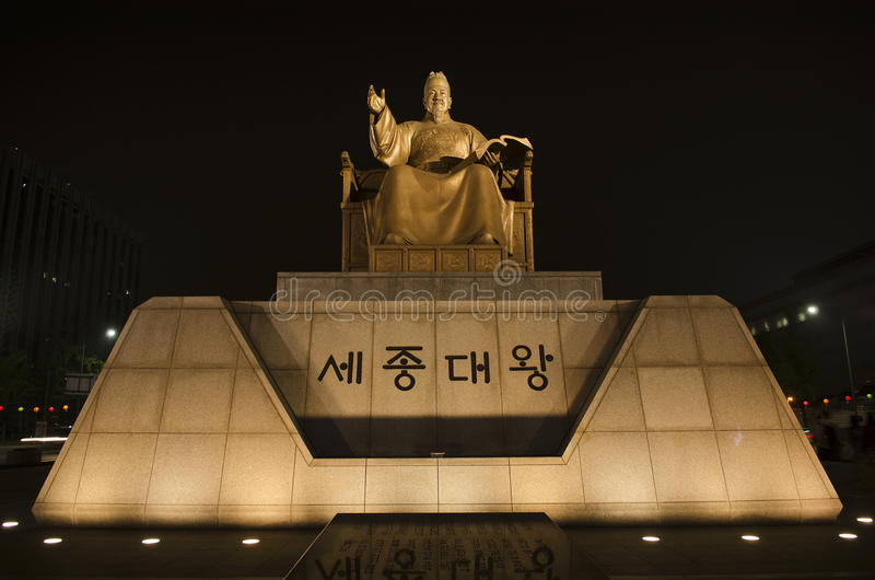 Download King Sejong Statue In Seoul South Korea Stock Image - Image: 24789903
