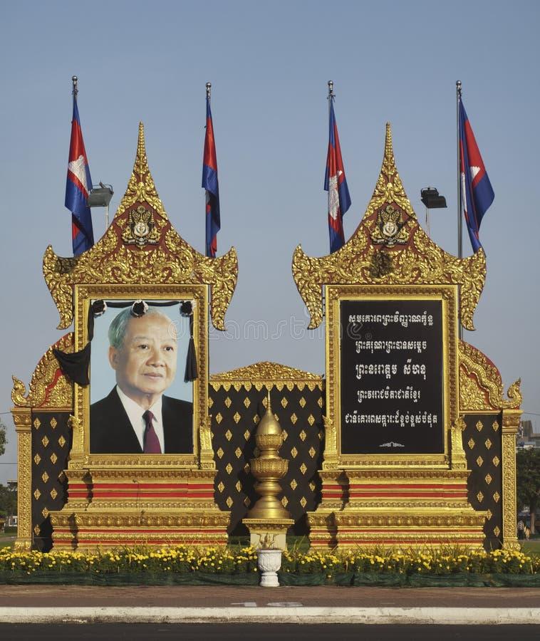 Download King Sihanouk Memorial Portrait In Phnom Phen Editorial Photography - Image: 27680482