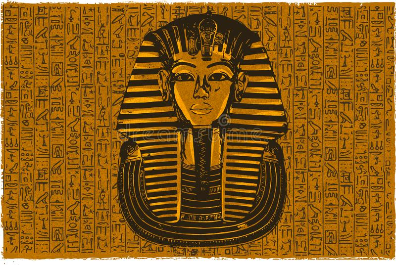 A illustration king tutankhamen egyptian death mask. King tutankhamen egyptian death mask vector illustration