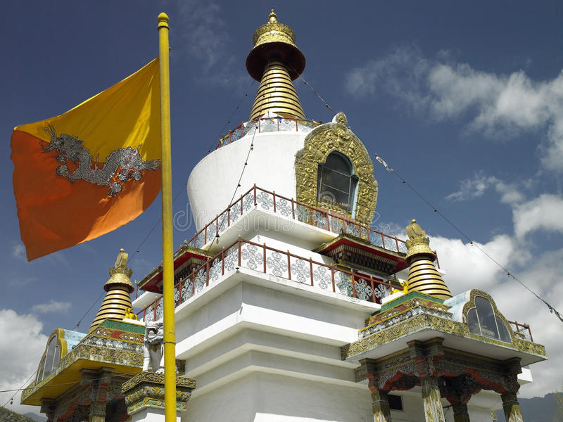 Royal Chorten - Thimpu - Bhutan royalty free stock photo