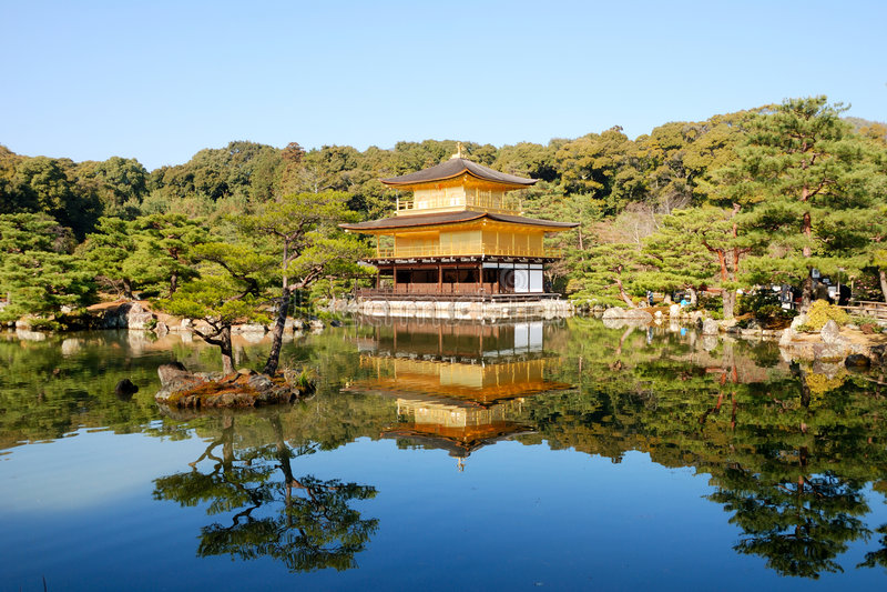 Download Kinkakuji Temple Or Golden Pavillion In Kyoto Stock Image - Image: 4291045