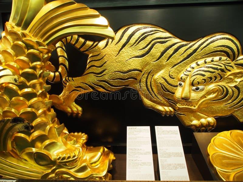 Kinshachi sztuki Japonia Tygrysia podróż obrazy stock