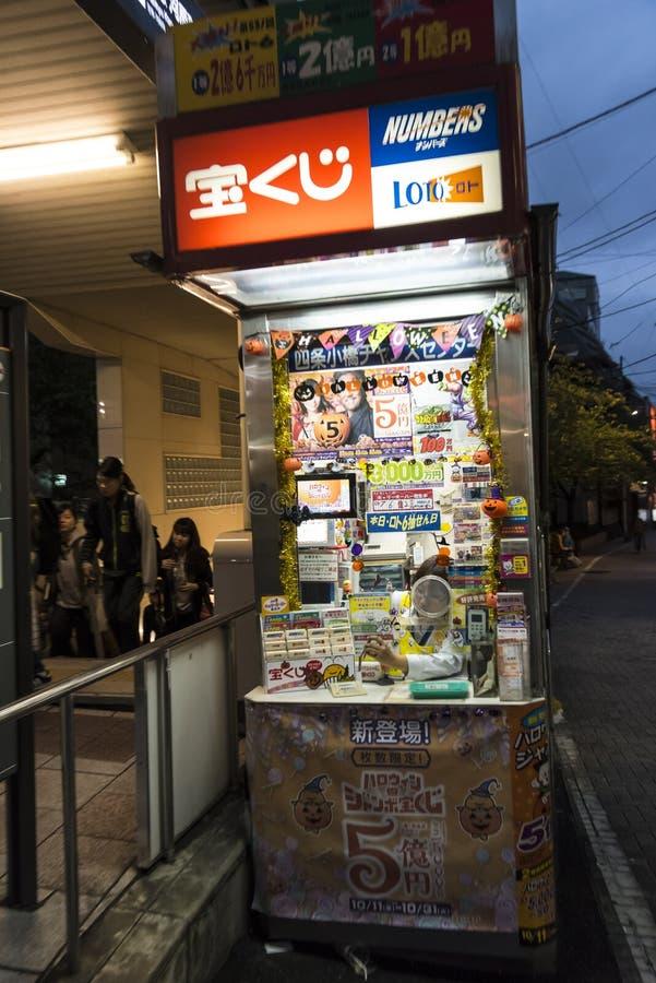 Kioska w centrum nightscene Kyoto Japan zdjęcia royalty free