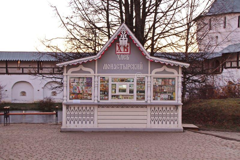 Kiosque, monastère de pain sur le territoire du monastère de Spaso-Prilutsky Dimitriev Vologda images stock