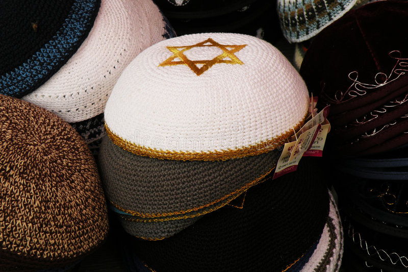 Kippah - Yarmulke. A kippah or yarmulke with a golden Star of David. (also called a kappel or cap) skullcap traditionally worn by Jewish men stock image