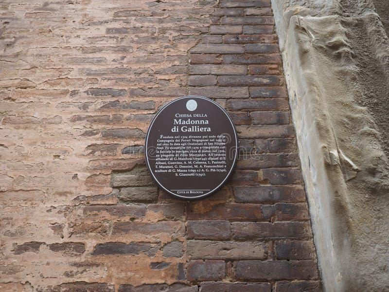 Kirche alias San Filippo Neri Madonnas di Galliera im Bologna lizenzfreie stockfotos