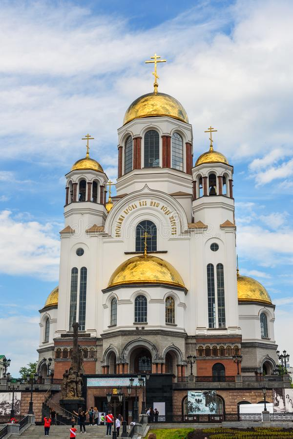 Kirche In Russland