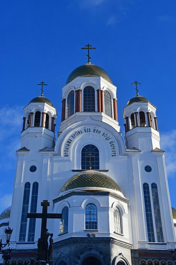 Kirche auf Blut zu Ehren aller Heiligen Resplendent im russischen Land stockbilder
